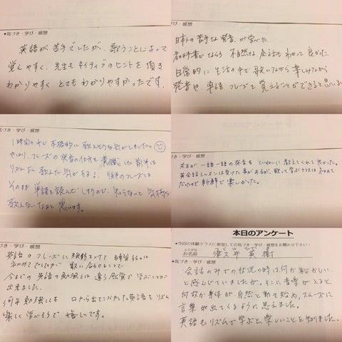 {A1975182-8FB7-4C9A-AC85-4A74D3EEE21C}