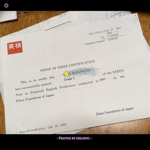 秘書 検定 合格 証明 書 再 発行