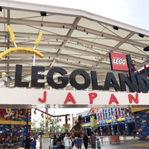 LEGOランドだけじ…