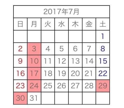 {73C54B51-AB4D-4288-B958-C34B2EF32BB8}