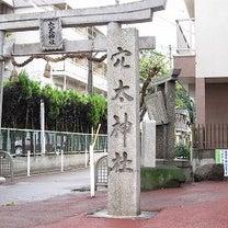 サロンの近く、穴太(あのう)神社......の記事に添付されている画像