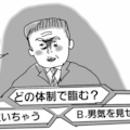 #日本脳炎の画像