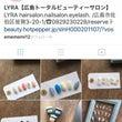 Instagram始…