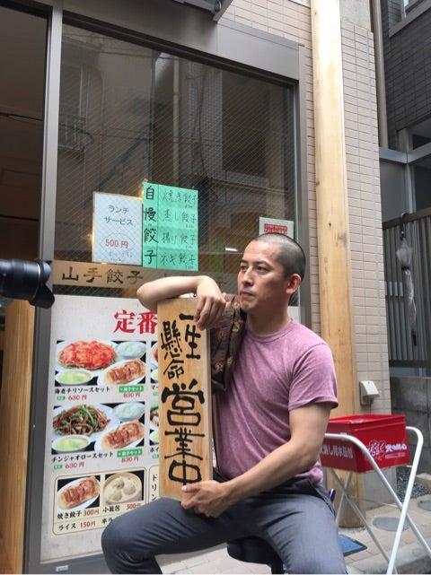 ガラをかわせ西村! | 三遊亭鳳...