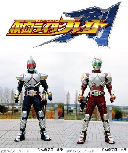 仮面ライダー剣の登場キャラクター