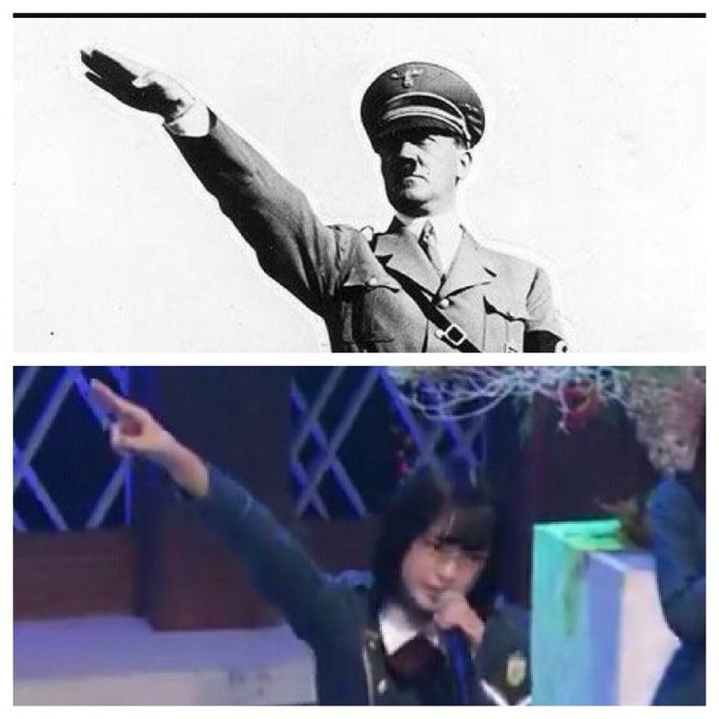 革命を煽る欅坂46?ナチ式敬礼、...