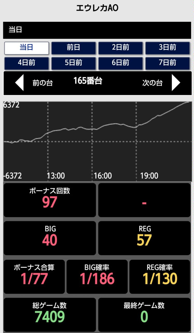 IMG_20170701_234213.jpg