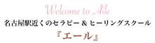 $#カウンセリング #タッピングセラピー #SRT名古屋 #声紋分析 #脳科学 #目標達成 #SRTセラピー #感情解放 #感情のセルフケア #タッピングセミナー