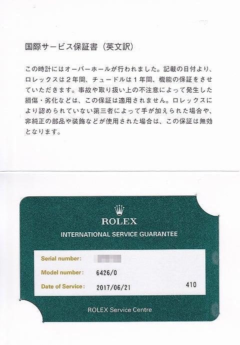 Rolex Oyster Precision part2