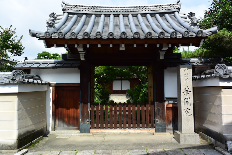 Images of 広橋仲子 - JapaneseC...