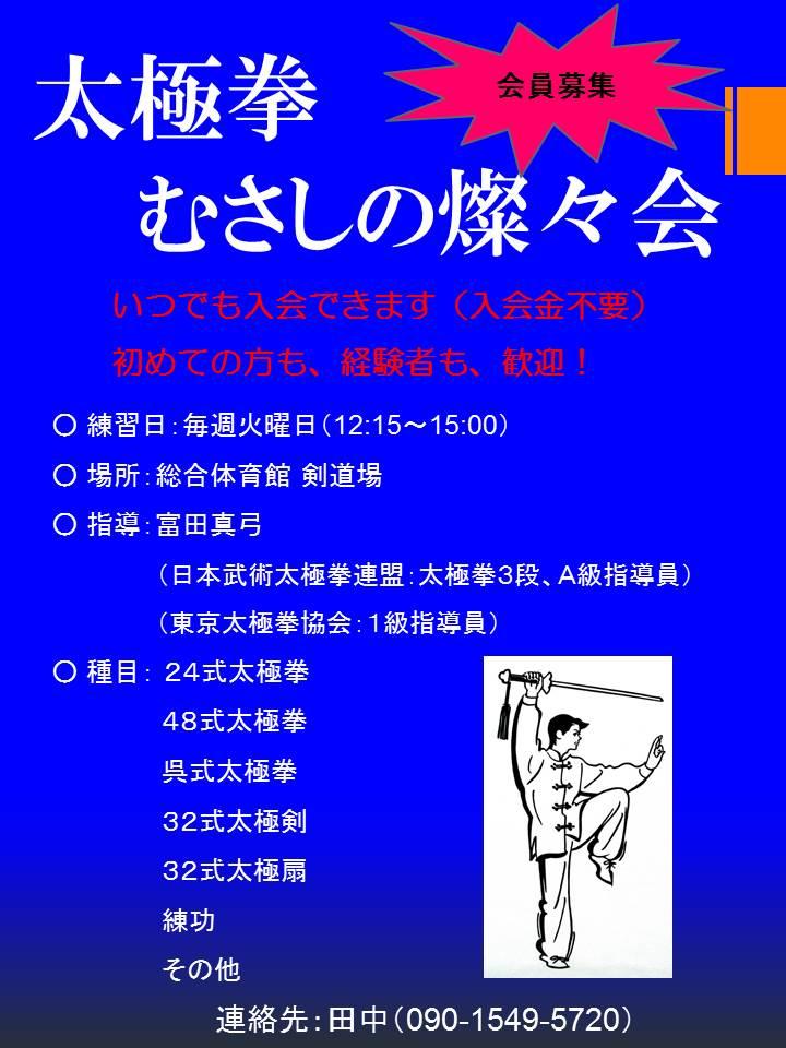 20170702ポスター