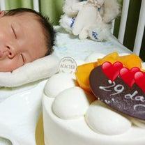 ♡生後1ヶ月祝い♡の記事に添付されている画像
