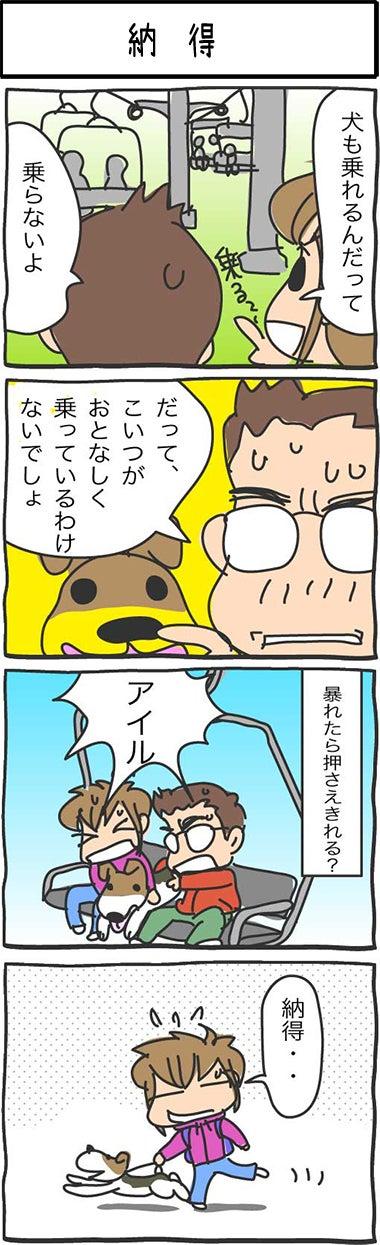 illust652