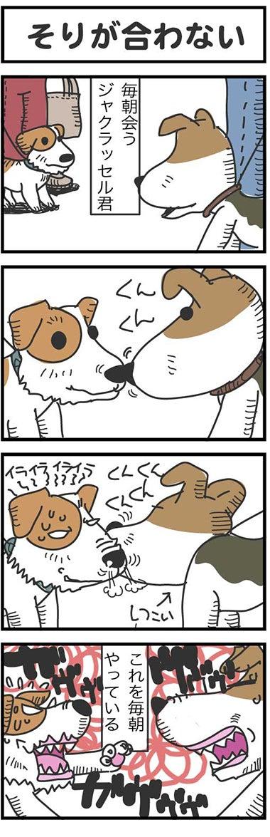 illust674