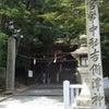【岡山】岡山市:吉備津神社の画像