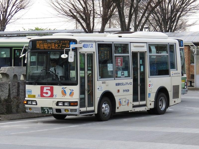 第927回:さいたまんぞう「あゝ東京カントリーナイト(私鉄編) 」で相鉄バス