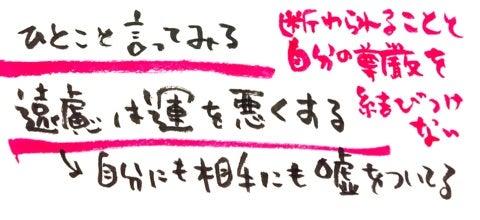 {C6D94293-7AFE-4E18-BC8D-F1FB154909D1}