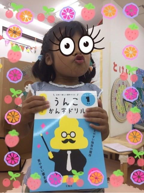 o0480064113974147052 - ☆7月1日(土)☆toiro西谷
