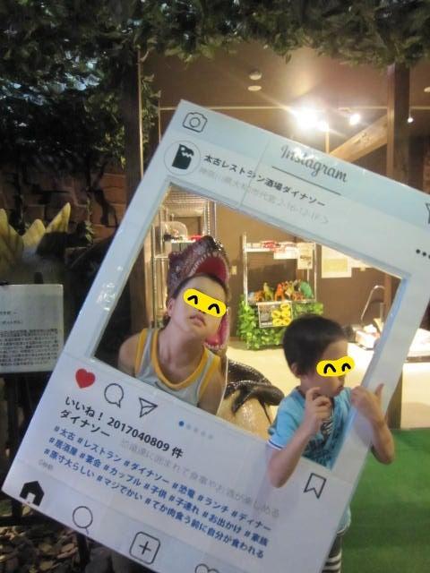 o0480064013974166751 - ★7月1日(土)★toiro東戸塚