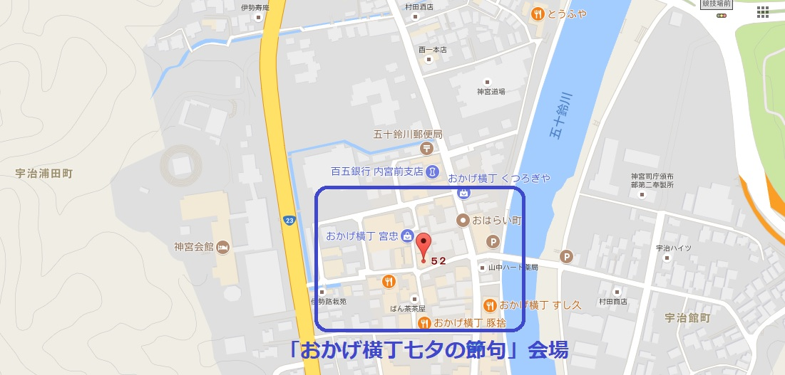 """E2(EarthEvent)R2(RescureRoute)"""" 世界のイベント情報のブログ 