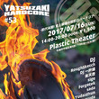 【7/16】YATS…