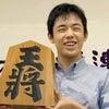 今が旬!藤井聡太四段のグッズが人気!の画像