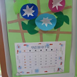 7月カレンダーの画像