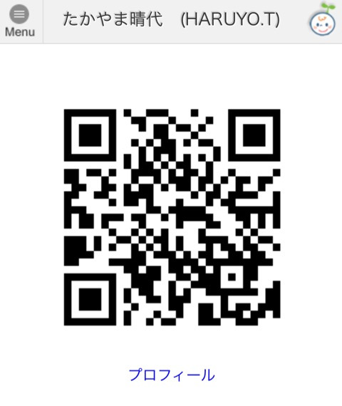 {341C1F0B-6EC2-43CF-8D33-CE5118D1C098}
