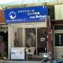 カフェ ベルーガ(静…
