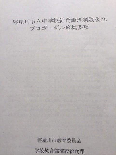 {B151BF3D-AC6E-47EA-8AC4-C63E7F4A4468}