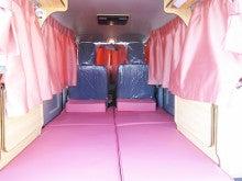 軽キャンパー ドリームミニ オプション カーテン ピンク