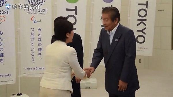 小池知事と川井議長