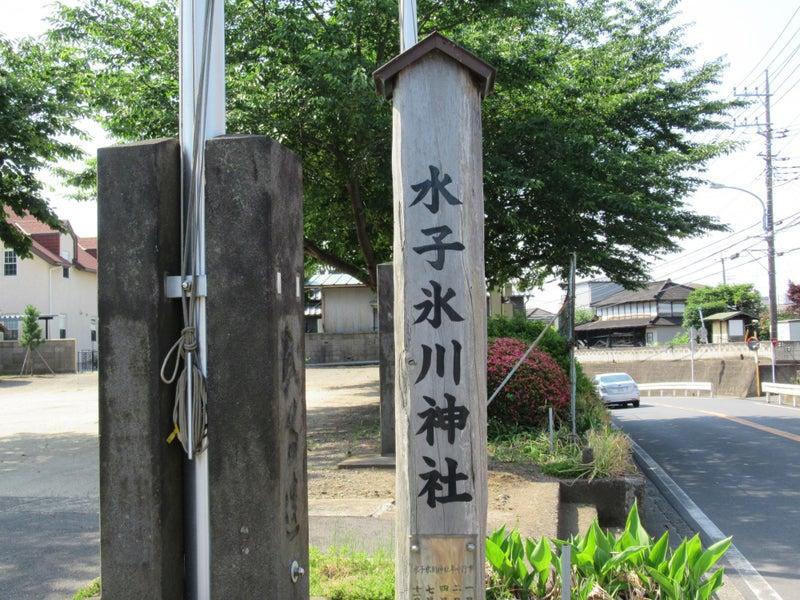 水子氷川神社①