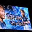 ガンバ大阪vs川崎フ…