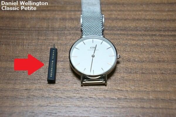 時計を購入すると付属でついている調整するピン