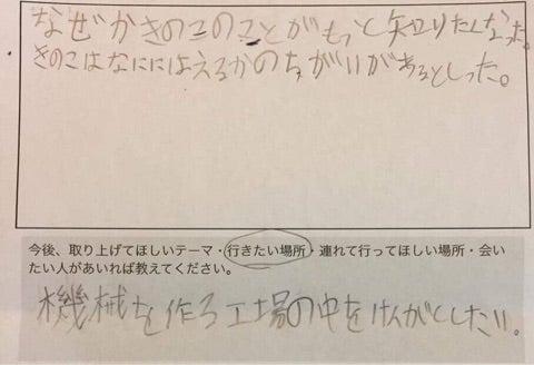 {C807ED69-CA10-4A62-99A1-C7FE883B0D37}