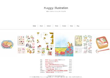 170705naggy_tree