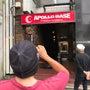 名古屋APOLLO …
