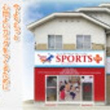 古川スポーツプラスで…