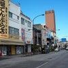 沖縄☆TESIOの画像