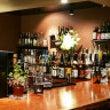 【bar Haseg…