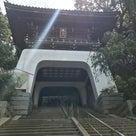 終わりと始まりの旅★江島神社の記事より