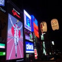 大阪公演終了!感謝!…