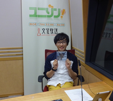 寺島拓篤のユニゾン!(2017.05.24 OA)   「ユニゾン!」公式ブログ