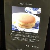 銀座「丸福珈琲店」⑮絶品・ホットケーキセット