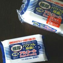 びっくり!セリアでエポキシ樹脂粘土が売ってたの記事に添付されている画像