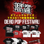 DEAD POP F…