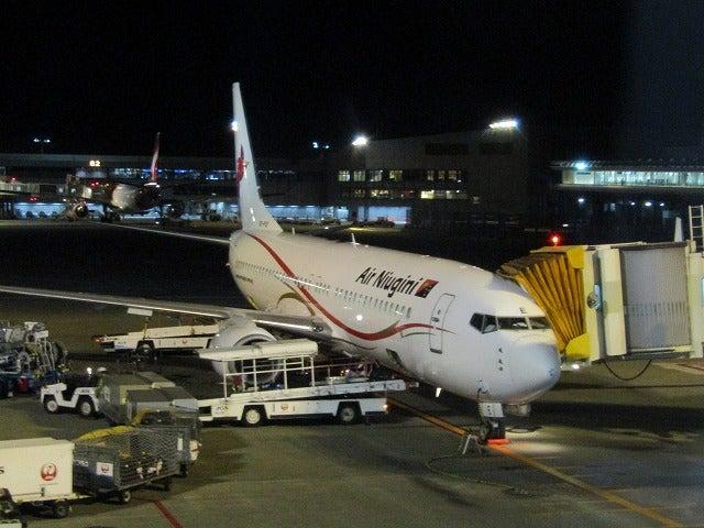 ニューギニア航空 機内食 PX055 ...