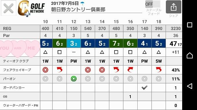 2017-07-06_14.22.27.jpg