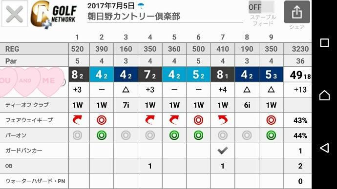 2017-07-06_14.22.50.jpg